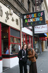 House_of_nanking